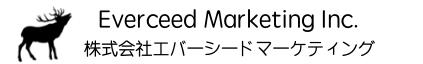 株式会社エバーシードマーケティング
